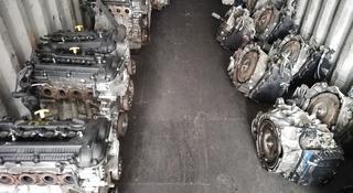 Двигатель за 290 000 тг. в Актобе