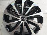 R¹⁷/Hyundai Tucson за 145 000 тг. в Алматы