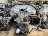 Двигатель на infiniti fx35 за 480 956 тг. в Алматы