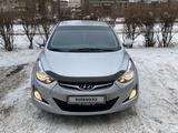 Hyundai Elantra 2015 года за 6 100 000 тг. в Нур-Султан (Астана)