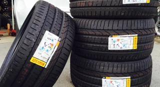Pirelli P Zero 265/45r20/295/40r20 за 500 000 тг. в Алматы