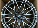 R21 BMW 818 М-стиль за 560 000 тг. в Алматы
