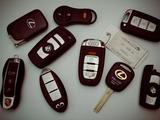 Изготовление ключей, пограммирование Чип и Смарт ключей в Алматы