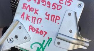 Блок управления АКПП робот за 30 000 тг. в Костанай