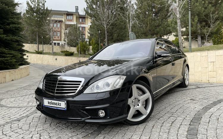 Mercedes-Benz S 65 AMG 2007 года за 17 700 000 тг. в Алматы