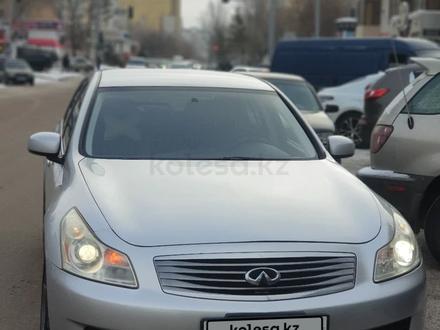Infiniti G35 2007 года за 3 550 000 тг. в Нур-Султан (Астана) – фото 8