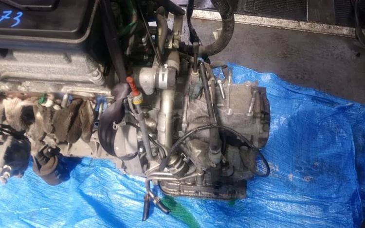 АКПП Suzuki SX4 yb11s m15a за 157 953 тг. в Алматы