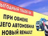 Renault Selection (Автомобили с пробегом) Кристалл Авто в Караганда – фото 3