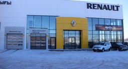 Renault Selection (Автомобили с пробегом) Кристалл Авто в Караганда – фото 4