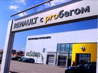 Renault Selection (Автомобили с пробегом) Кристалл Авто в Караганда