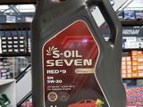 Моторное масло SN 5W30, 4 литра за 8 200 тг. в Алматы