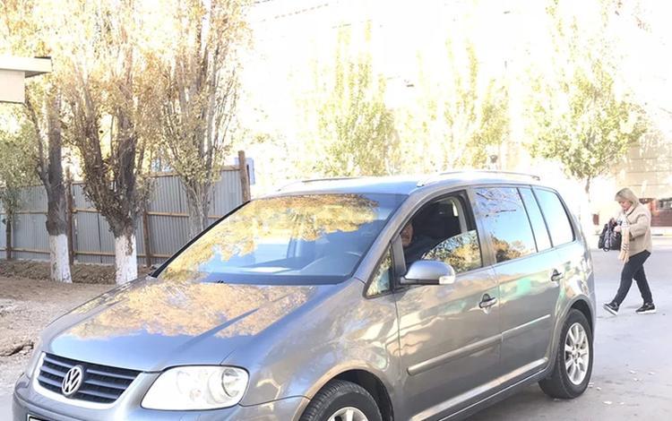 Volkswagen Touran 2004 года за 2 200 000 тг. в Кызылорда