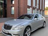 Mercedes-Benz S 350 2011 года за 7 999 999 тг. в Уральск