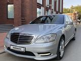 Mercedes-Benz S 350 2011 года за 7 999 999 тг. в Уральск – фото 4