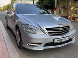 Mercedes-Benz S 350 2011 года за 7 999 999 тг. в Уральск – фото 5