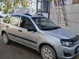 ВАЗ (Lada) Kalina 2194 (универсал) 2014 года за 2 100 000 тг. в Караганда – фото 3