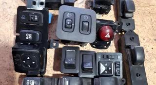 Кнопки авто за 111 тг. в Алматы