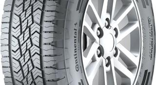 Continental Cross Contact ATR 265/70R16 за 64 800 тг. в Алматы