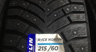 Зимние шины Michelin xice North 4 шип 215/60/r16 за 45 000 тг. в Нур-Султан (Астана)