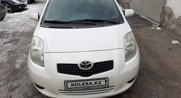 Toyota Yaris 2007 года за 4 150 000 тг. в Алматы
