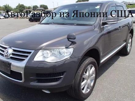 Двигатель (АКПП Автомат) на Volkswagen Touareg 3.6 в Алматы