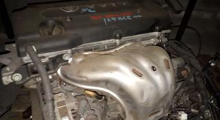 Двигатель за 123 тг. в Алматы
