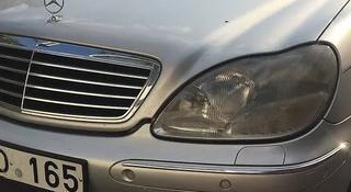 Mercedes-Benz S 320 1999 года за 123 654 тг. в Караганда