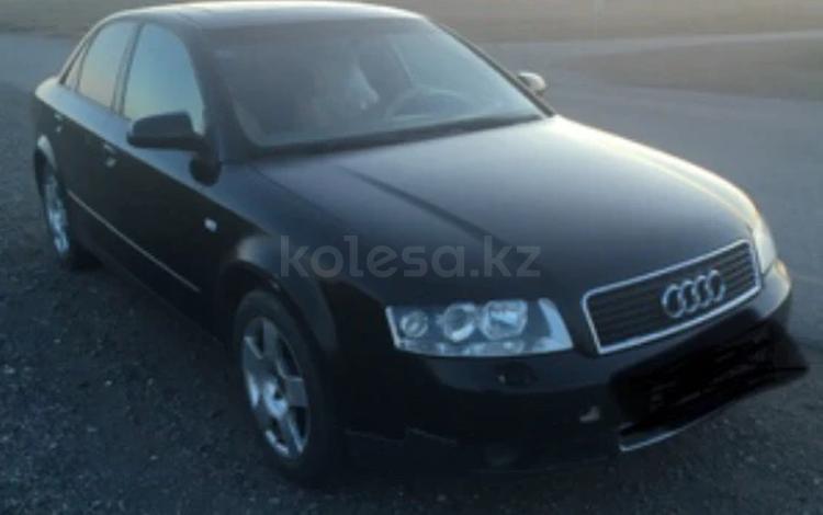 Audi A4 2003 года за 2 400 000 тг. в Темиртау
