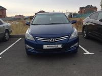 Hyundai Accent 2014 года за 5 800 000 тг. в Кызылорда