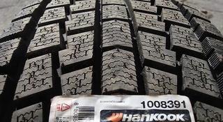 Hankook 225/55R18 RW08 за 36 000 тг. в Алматы