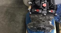 Двигатель мотор G4NA 2.0 Kia Sportage (кия спортеидж) за 101 010 тг. в Алматы – фото 3