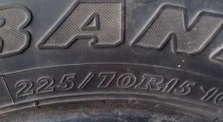 Шины за 7 000 тг. в Алматы