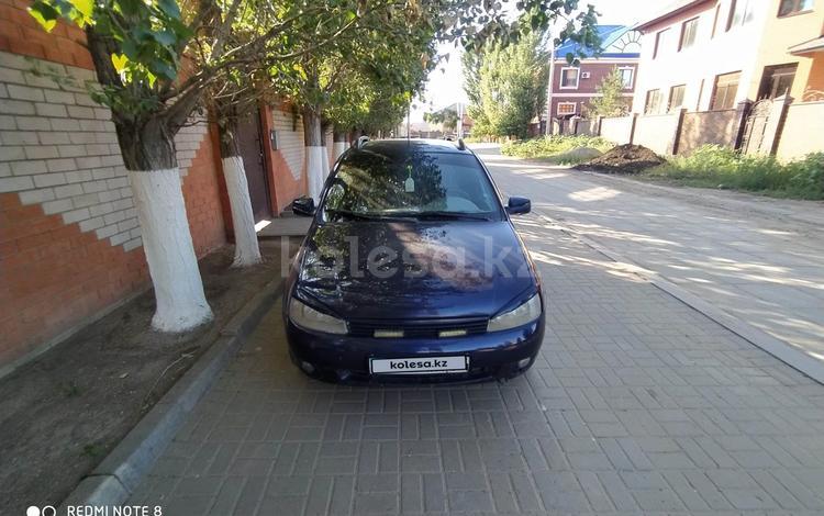 ВАЗ (Lada) Kalina 1119 (хэтчбек) 2012 года за 1 650 000 тг. в Актобе