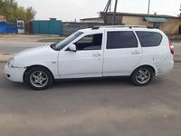ВАЗ (Lada) Priora 2171 (универсал) 2013 года за 1 450 000 тг. в Алматы