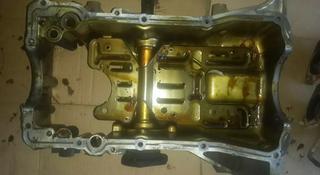 Поддон, помпа, лобовая крышка двигателя Инфинити FX-35 за 1 234 тг. в Алматы