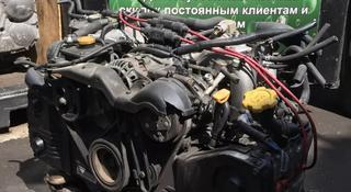 Двигатель ej20 в Алматы