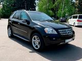 Mercedes-Benz ML 350 2006 года за 6 950 000 тг. в Алматы – фото 5