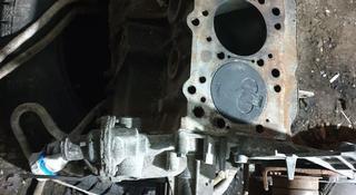 Блок двигатель, 4d56, заряженный за 90 000 тг. в Алматы