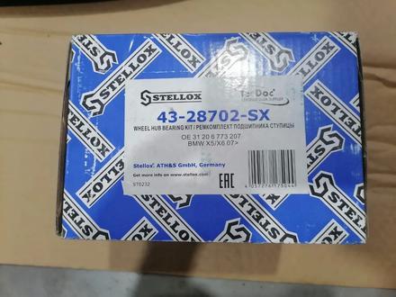 Комплект подшипника ступицы за 21 000 тг. в Нур-Султан (Астана)