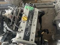 Двигатель 1.8 за 250 000 тг. в Караганда