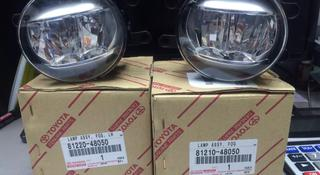 LED туманка ПТФ для Lexus RX350 за 32 000 тг. в Алматы