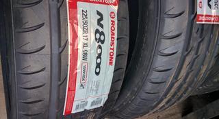 215/45r17 Roadstone n8000 Корея! за 26 000 тг. в Алматы