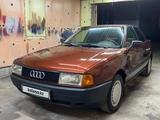 Audi 80 1990 года за 1 200 000 тг. в Алматы – фото 5