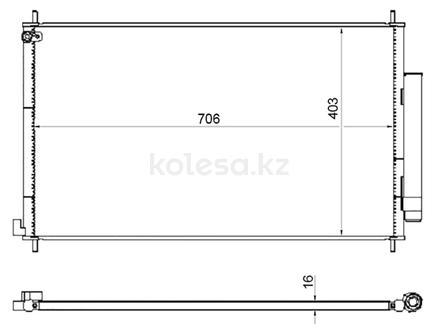 Радиатор кондиционера HONDA CR-V 2.4 12 за 24 850 тг. в Нур-Султан (Астана)