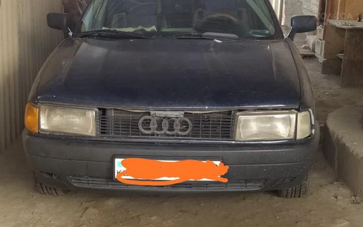 Audi 80 1989 года за 700 000 тг. в Кордай