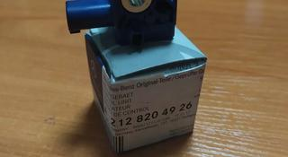 Датчик airbag a2128204926 за 25 000 тг. в Алматы