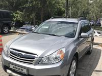 Subaru Outback 2011 года за 6 700 000 тг. в Алматы