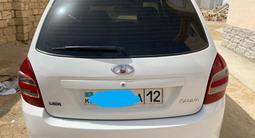 ВАЗ (Lada) 2194 (универсал) 2014 года за 2 000 000 тг. в Актау – фото 2