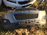 Бампер на Chevrolet Captiva в сборе за 606 тг. в Усть-Каменогорск – фото 2