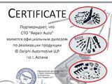 Запчасти по ходовой части и кузову Toyota Camry 30/35, 40/45, 50/55, 70 в в Нур-Султан (Астана) – фото 2